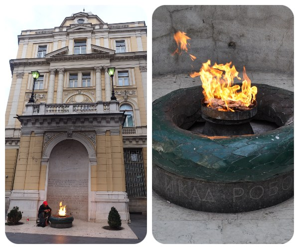 vatra_sarajevo