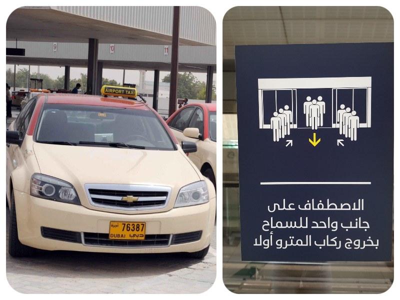 metro_taxi